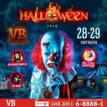 Вечеринка «Halloween» в Ангарске