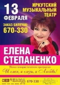 Аренда заказ спецтехники москва