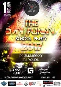 Вечеринка для школьников «The Day Funny» в Иркутске