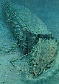 Выставка «Титаник. Катастрофа века!» в Иркутске