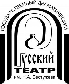 Спектакль «Фронтовичка» в Иркутске