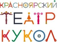 Спектакль «Колыбельная для мышонка» в Красноярске