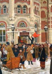 Выставка «Революция и искусство»