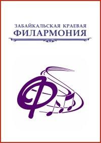 Музыкальная сказка «Чукоккола»