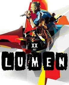 Концерт группы «Lumen» в Красноярске