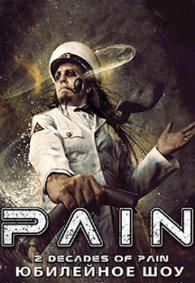 Концерт группы «PAIN» в Красноярске