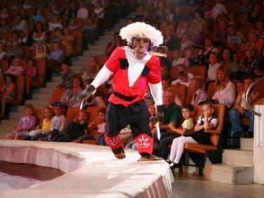 Цирковое шоу «Джамбо» Оренбург, Оренбургский государственный цирк (Оренбург)