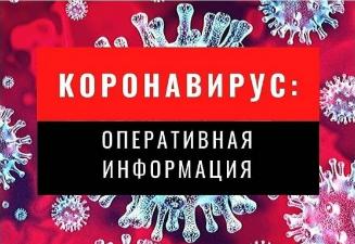 Врачей Иркутской области начали прививать от коронавируса