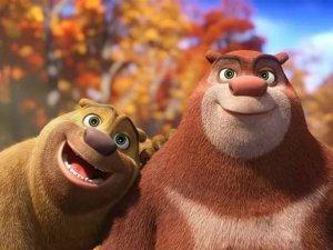 Братья Медведи Тайна трёх миров